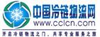 中国冷链物流网